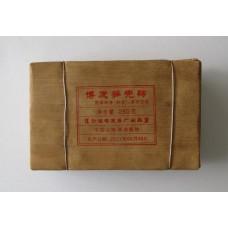 2012 Boyou Bamboo Bark Wrapped Pu-erh Tea Brick 250g