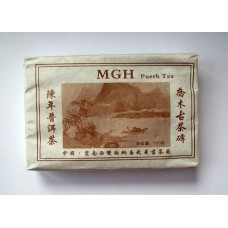 2014 MGH 1401 Fengqing Aged Ripe Tea Brick 250g