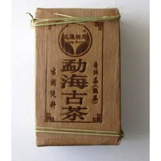 2014 (Menghai) Ancient Tree Ripe Pu-erh Tea Brick 500g