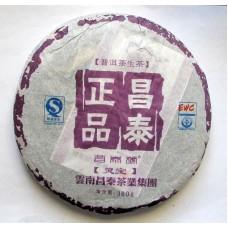2007 Changtai's Lingbao Organic Green Pu-erh Tea Cake 380g