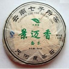 2010 Jingmai Mountain Aroma Qiaomu Green Pu-erh Tea Cake 400g