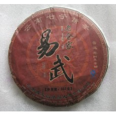 2008 Laocangjia Yiwu Arbor Green Pu-erh Tea Cake 357g