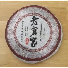 2009 Laocangjia Arbor Green Pu-erh Tea Cake 357g