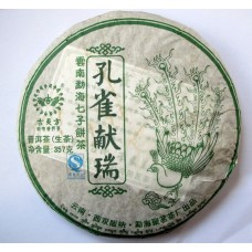 2009 American Hao 0901 7542 Green Pu-erh Tea Cake 357g