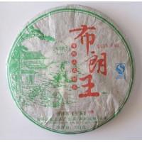 2009 American Hao 0908 Bulang King Green Pu-erh Tea Cake 357g