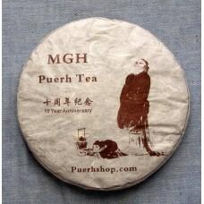 2012 MGH 1207 Best of Mengku Green Pu-erh Tea Cake 370g