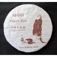 2013 MGH 1303 Mangshui Ancient Tree Green Pu-erh Tea Cake 357g