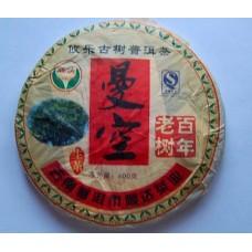 2010 Youle Mankon Ancient Tree Green Pu-erh Tea Cake 400g