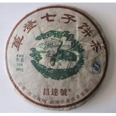 2013 Changda Hao Gedeng Green Pu-erh Tea Cake 400g
