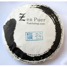 2013 Zenpuer 1301 Jinggu Ancient Tree Green Pu-erh Tea Cake 357g
