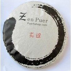2013 Zenpuer 1302 Mangzhi Ancient Tree Green Pu-erh Tea Cake 357g