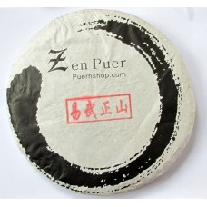 2013 Zenpuer 1303 Yiwu Dingjiazhai Ancient Tree Green Pu-erh Tea Cake 357g
