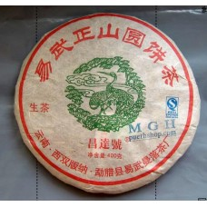 2011 MGH 1101 Jinggu Ancient Tree Green Pu-erh Tea Cake 400g
