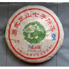 2011 MGH 1103 Mansa Green Pu-erh Tea Cake 250g