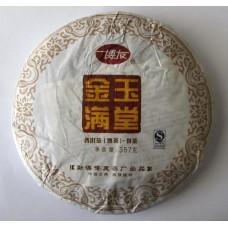 2013 Boyou JYMT Ripe Pu-erh Tea Cake 357g