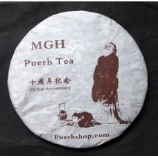 2012 MGH 1211 Bada Ripe Pu-erh Tea Cake 357g