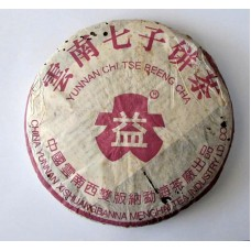 2003 Purple Dayi 7262 301 Ripe Pu-erh Tea Cake 357g