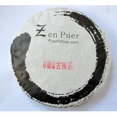 2013 Zenpuer 1305 Bulang Ripe Pu-erh Tea Cake 357g