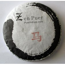 2014 Zenpuer 1407 Year of the Horse Ripe Pu-erh Tea Cake 357g