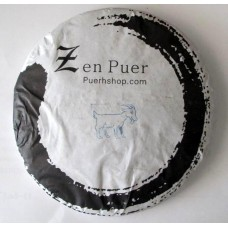 2015 Zenpuer 1501 Year of the Goat Ripe Pu-erh Tea Cake 357g
